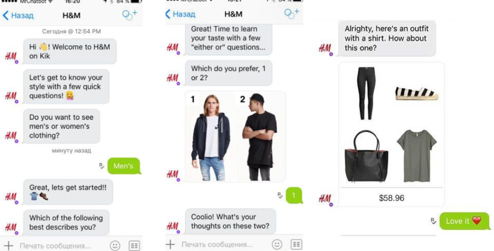 Ecommerce chatbot features - H&M, another fashion retailer,  also successfully applies chatbot for the business.