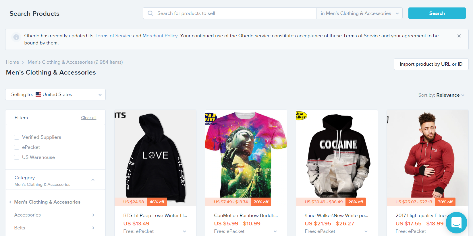 how to start a business online for clothing - Oberlo is a website where online retailers find wholesale suppliers. You can use it for conducting trending products research.