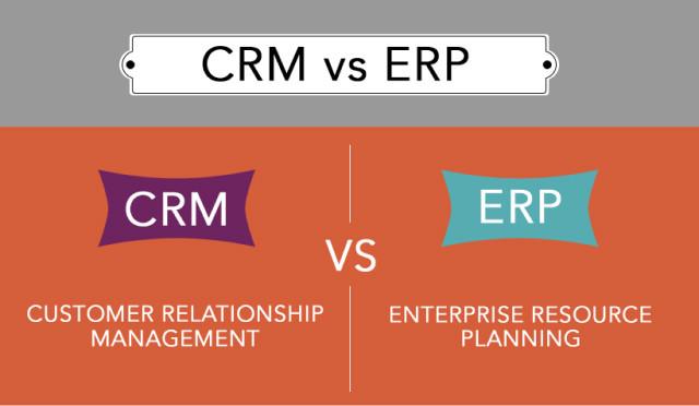 ERP против CRM