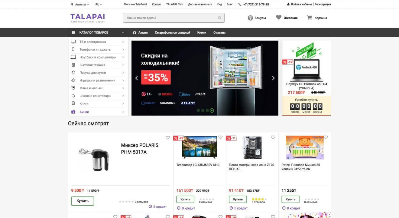 Read social forums to discover good products to sell. One of our customers is an online store Talapai.