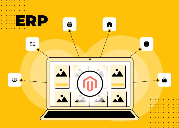 Интеграция системы Magento ERP: как интегрировать